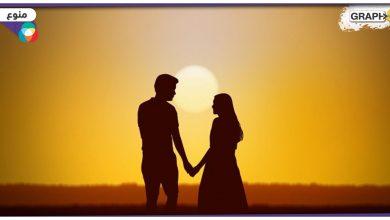 7 أسرار لعلاقة زوجية ناجحة وللتغلب على المشاكل