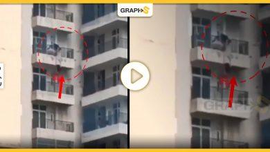 سيدة تسقط من شرفة الطابق التاسع