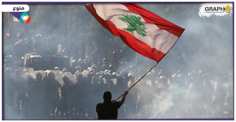 عائلة لبنانية