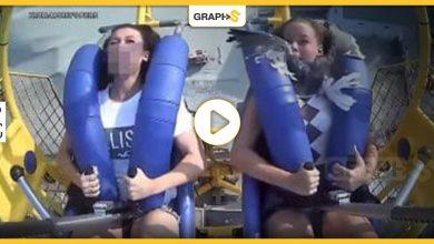 بالفيديو|| لحظة اصطدام طائر نورس بوجه فتاة أمريكية أثناء لعبها في ملاهي ضخمة
