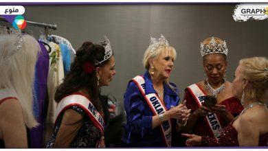العمر مجرد رقم.. مسابقة ملكة جمال الكبار بتكساس الأمريكية -صور