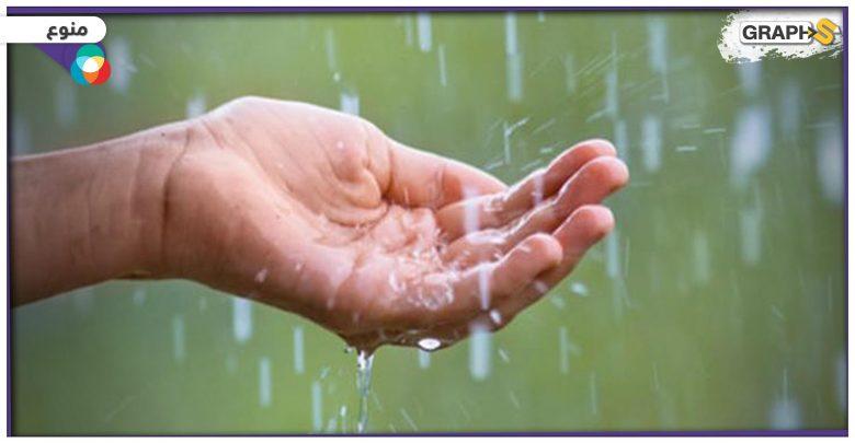 الفرق بين المطر والغيث