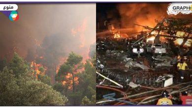 انفجار مصنع كيماويات في تايلند