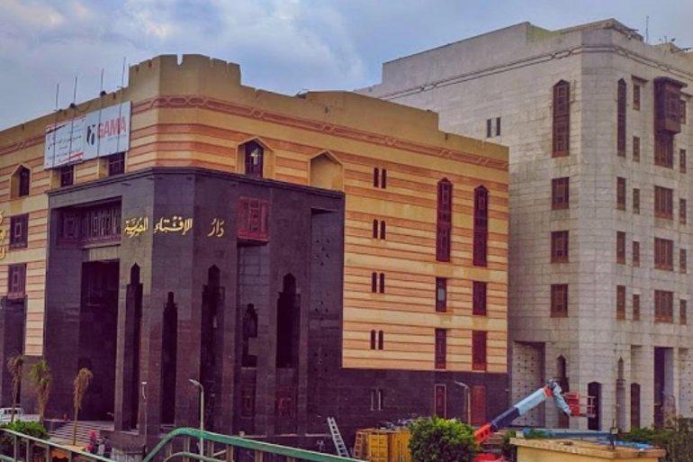 الإفتاء المصرية تحدد 3 أشياء لرؤية الرسول في المنام - فيديو