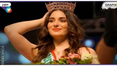 ملكة جمال العراق