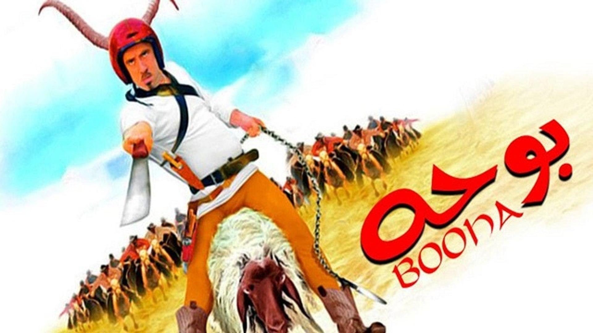 أفضل أفلام العيد المطلوبة في مصر