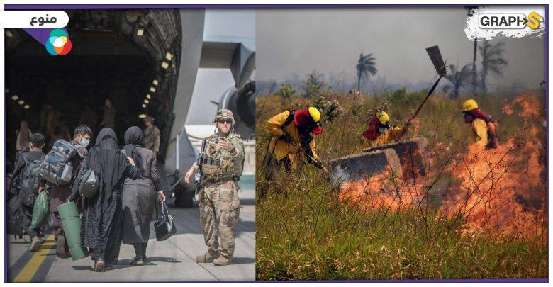 """""""أخبار العالم """"انفجار هائل على طريق مكة سببه ناقلة بترول.. اختطاف طائرة أوكرانية.. حرائق ضخمة في بوليفيا..إجلاء لـ 16000 شخص من مطار كابول خلال 24 ساعة"""