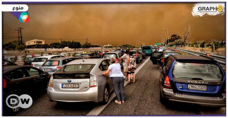 """أخبار العالم"""" بسبب الحرائق مدينة كاملة تمحى معالمها في كاليفورنيا وهروب بالآلاف من أثينا.. عشرات القتلى في تركيا وألاسكا بسبب الحوادث"""