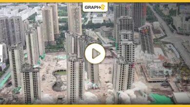 بالفيديو|| حدث مهيب في الصين.. تفجير حي كامل مكون من 15 ناطحة سحاب دفعة واحدة