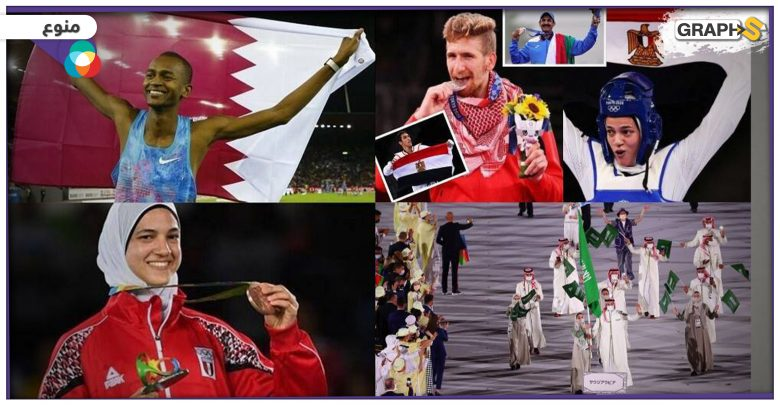 تشهد أولمبياد طوكيو 2020 منافسات محتدمة وقوية في كافة المنافسات والأصعدة الرياضية وكان للعرب نصيب فيها وذلك من خلال تحقيق مصر لميدالية فضية في لعبة الخماسي الحديث فيما حصدت قطر برونزية أيضا في لعبة كرة الطائرة الشاطئية.