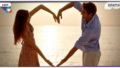 """""""الحياة الزوجية السعيدة"""".. نصائح بسيطة تجعل حياتنا مع الشريك أكثر سعادة"""