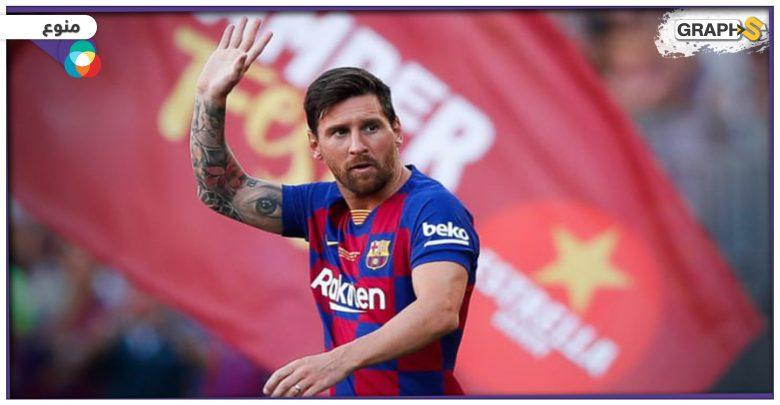 رسميا..ميسي يغادر برشلونة بعد 20 عاما قضاها داخل أسوار النادي