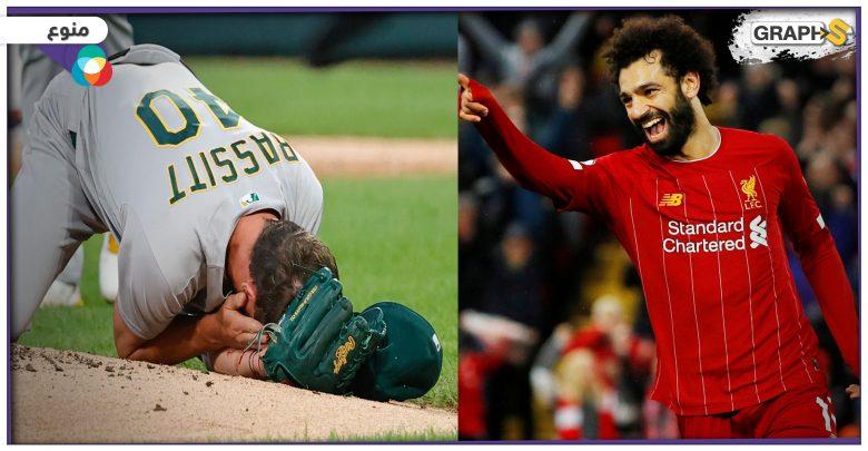 بالفيديو||لحظة ارتطام كرة بوجه لاعب بيسبول وتعرضه لإصابة قوية.. ليفربول يجهز مفاجأة غير متوقعة لمحمد صلاح