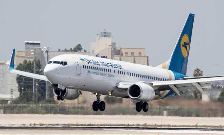 """""""أخبار العالم """"انفجار هائل على طريق مكة سببه ناقلة بترول. اختطاف طائرة أوكرانية.. حرائق ضخمة في بوليفيا..إجلاء لـ 16000 شخص من مطار كابول خلال 24 ساعة بينهم 11000 تم عبر طائرات امريكية."""