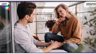 نصائح هامة وجوهرية لفهم الشريك وحل الخلافات معه