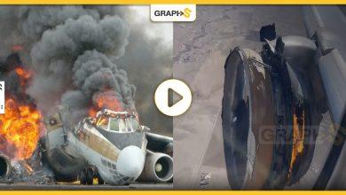 بالفيديو|| مواطن روسي يوثق اللحظات الأخيرة لطائرة عسكرية روسية قبل انفجارها.. وكأنها شعلة نار هائلة