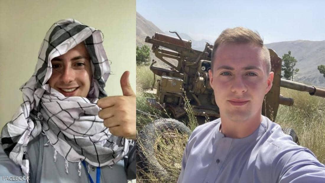 مغامر بريطاني يروي تفاصيل إجلائه المثيرة والشاقة من أفغانستان بعد الأحداث الأخيرة في البلاد ويوثقها بالصور