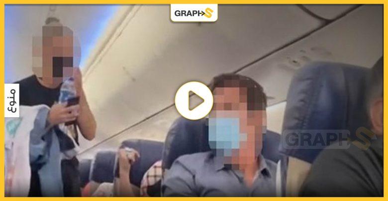 طرد مسافرة وابنتها من طائرة
