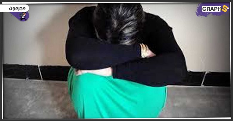 نهاية مؤلمة لزوجة مصرية