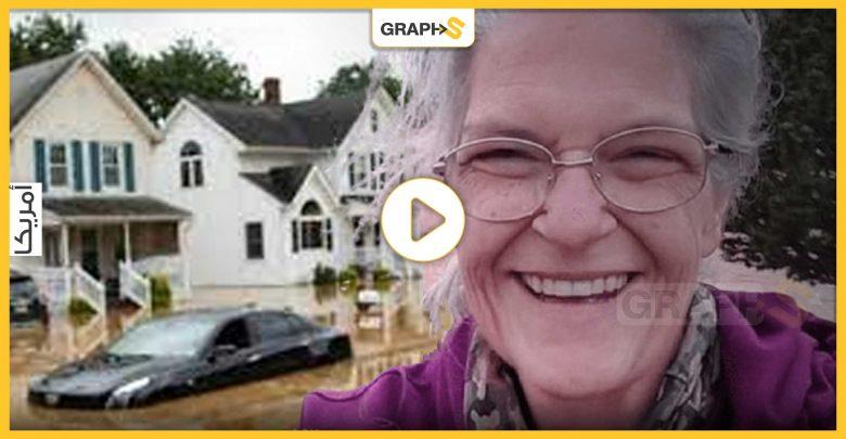 مسنة أمريكية