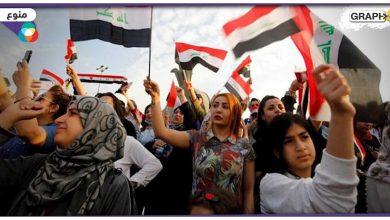 شابة عراقية