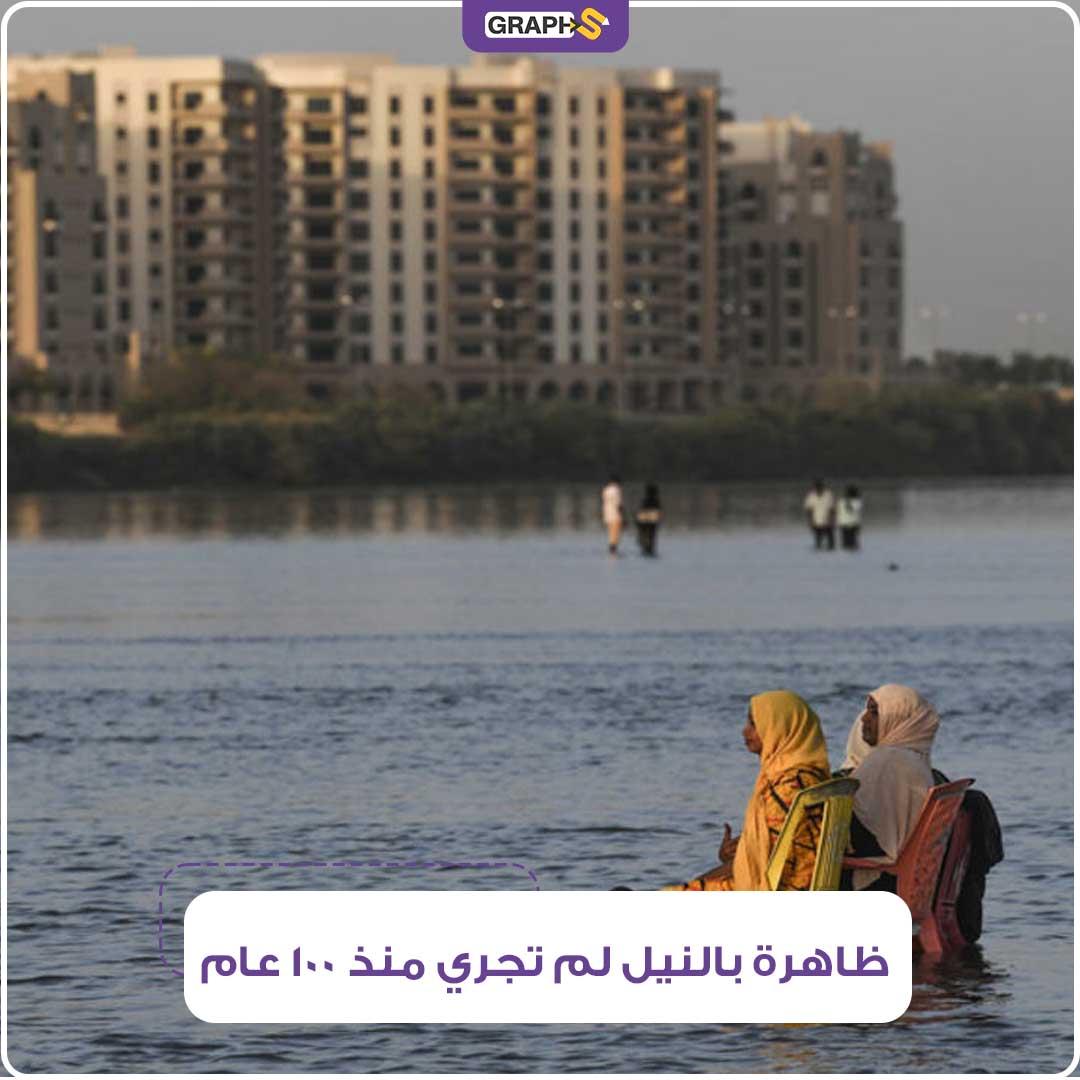 ظاهرة في النيل لم تحدث منذ 100 عام