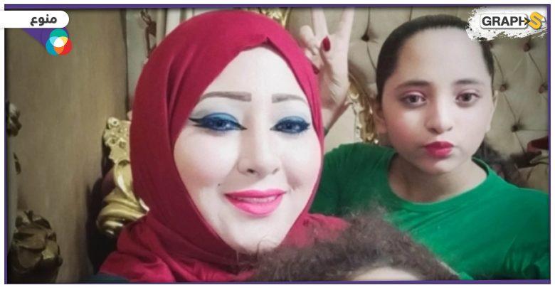 شاهد: سيدة مصرية تكتشف سبب مرضها الخطير.. صديقتها أخبرتها بوجود أعمال سحر على صورتها