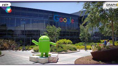 غوغل تزيل 8 تطبيقات أندرويد