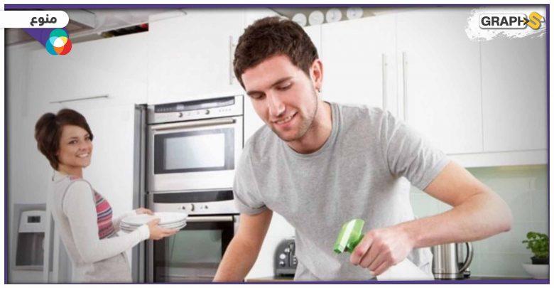 المهام المنزلية
