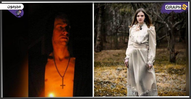 زوجان روسيان من عبدة الشيطان يفعلان مالايصدقه العقل بأصدقائهما بالغابة ضمن طقوس خاصة