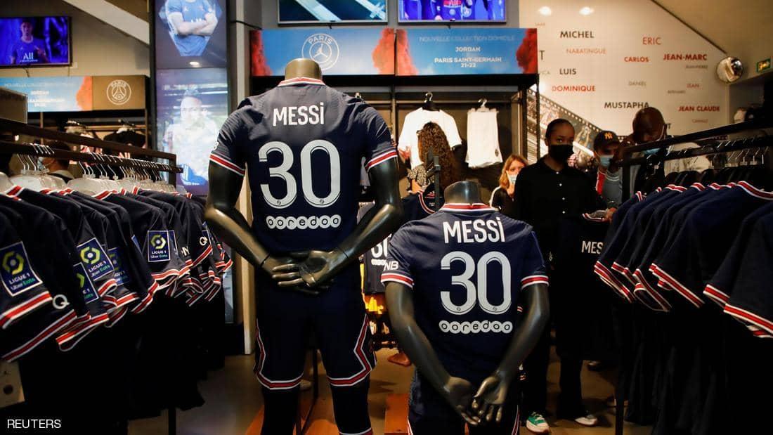 """""""قمصان ميسي """"نفدت خلال 30 دقيقة فقط من عرضها في متجر ناديه الجديد.. تشلسي يتوج بطلا للسوبر الأوروبي على حساب فياريال"""