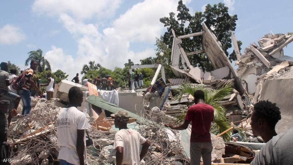 """""""أخبار العالم"""" حرائق هائلة في المغرب وفلسطين. ارتفاع عدد ضحايا زلزال هايتي المدمر ليصل إلى 1300 شخص والجرحى بالآلاف"""