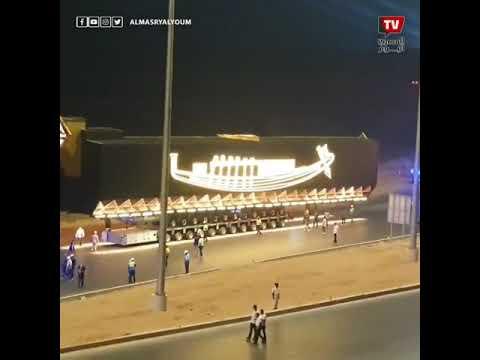 نقل المركب الشمسية للفرعون المصري خوفو