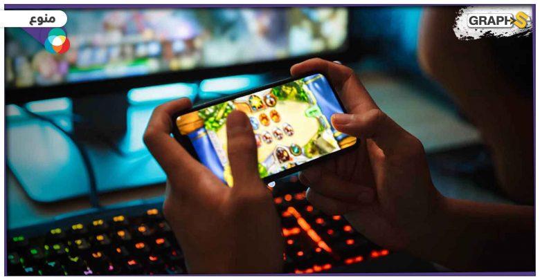 ألعاب إلكترونية