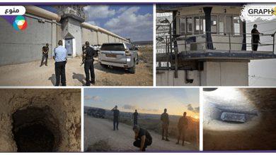 """تفاصيل جديدة ومثيرة في قضية هروب الأسرى الفلسطينيين من سجن """"جلبوع""""- (فيديو وصور)"""