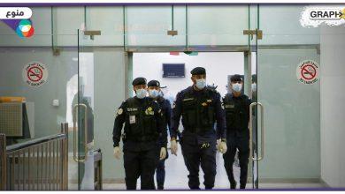 بالفيديو|| مواطن كويتي يستعمل طريقة شيطانية لإدخال طرد فيه مواد ممنوعة من المطار.. لتفاجئه الشرطة بكمين محكم