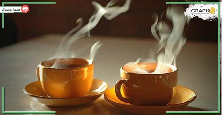 خبيرة تغذية: لهذه الأسباب احذروا من تناول المشروبات الساخنة جداً