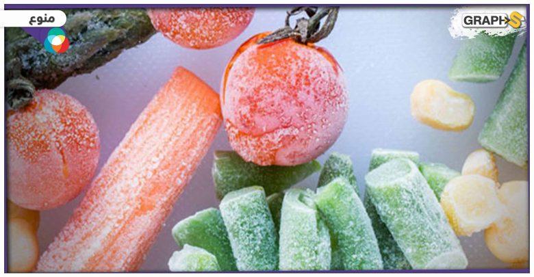 الطريقة الصحيحة لتجميد الخضروات لأشهر كثيرة في المنزل