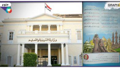 """التفاصيل الكاملة حول قصيدة """"يامِصرُ"""" والخطأ الفادح الذي أثار ضجةً عارمةً على مواقع التواصل الإجتماعي وردٌ مثير من وزارة التربية والتعليم المصرية"""