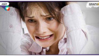 إزالة التوتر ومضادة للاكتئاب