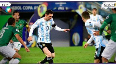 """في مشهد طريف.. """"الجميع يبحث عن الكرة"""" في مباراة الأرجنتين وبوليفيا...و ميسي يخطف الأضواء بتسجيله """"هاتريك""""- (فيديو وصور)"""
