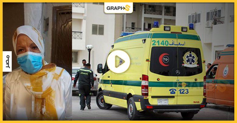 """بالفيديو   التفاصيل الكاملة حول حادثة""""سيدة مايو"""" بمصر التي ألقت بنفسها من الشرفة لإنقاذ صغيرتيها"""