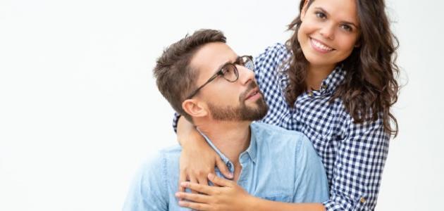 الرجل يحب بالمرأة 6 صفات تعرفي عليها