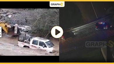 بالفيديو   شاب سعودي يلجأ إلى طريقة مثيرة وذكية لإنقاذ شخص عالق في السيول.. مطاردة بوليسية لسيارة تسلا ذاتية الحركة تقودها امرأة كانت تحت تأثير المواد الممنوعة