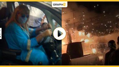 بالفيديو|| رجل يتنكر بزي امرأة للحصول على البنزين في لبنان.. وحريق هائل يحول حفل زفاف إلى كارثة في المكسيك