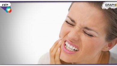 تسكين ألم الأسنان