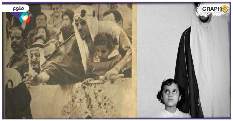بالفيديو والصور: السعودية تنعي الأميرة دلال بنت سعود التي استقبلت جون كينيدي في صغرها