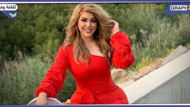 فنانة سورية
