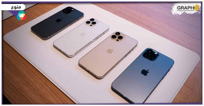 مقارنة شاملة بين آخر إصدارات iPhone