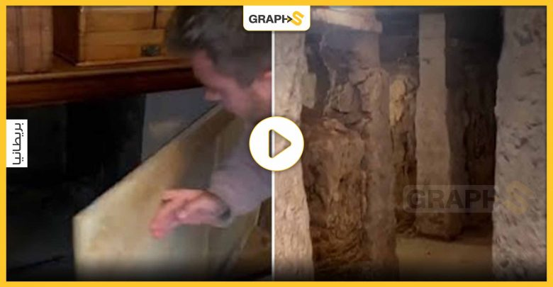 بالفيديو   غرفة سرية ومرر غامض أسفل منزل بريطاني جعل منه ثرياً وأذهل رواد الانترتت بالكنوز التي وجدها
